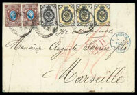 1870 (12/24 Jan.) folded letter from Tagonrog to Marseille (5.2) via Moscow (17/29.1)