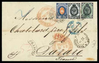 1870 (31 Mar.) folded cover from Warsaw, Poland to Tarare (3.4)