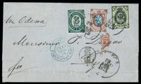 1875 (27 Jan./8 Feb.) folded letter from Constantinople to Lyon (16.2) via Odessa (29.1/10.2)