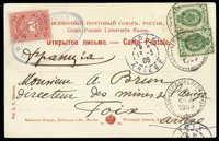 1905 (18/30 Feb.) picture postcard from Cherdyn to Foix (13.3)