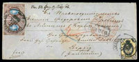 1866 (17/29 Jul.) envelope from Sterlitamak to Leipzig