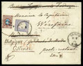 Stamps, 1873 (30 Juli/11 Aug.) envelope from Borkot to Baden-Baden (30.8) via Moscow (10/22.8)...