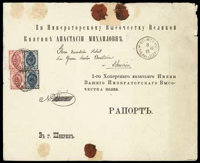 1893 (8/20 Aug.) large military formular registered envelope from Kutais to Schwerin (28.8)