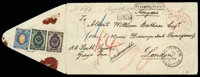 1875 (28 Mar./9 Apr.) registered cover Odessa to London (13.4)