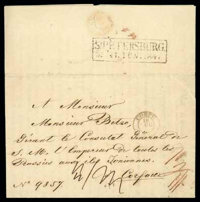 1847 (17/29 Jun.) folded letter from St. Petersburg to Corfu (16.7) via Austria