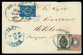 Stamps, 1874 (12 Feb.) envelope (with original enclosure) from Odessa to Mytilene...