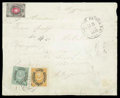 Stamps, 1879 (13 Aug.) envelope from South Russia (Batoum?) to Mytilene via Odessa (15.8) and Constantinople (1.9)...