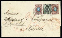 1870 (23 Aug./4 Sep.) folded letter from Moscow to Naples (10.9)