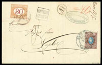 1874 (15/27 Oct.) folded cover from St. Petersburg to Naples (2.11)