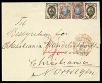 1872 (1/13 Jul.) folded cover from St. Petersburg to Christiania (17.7)