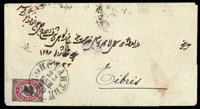 1879 (22 Sep./4 Oct) envelope from Constantinople to Tabriz (12.10)