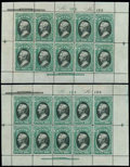 Stamps, (O70, O71) State Dept., 1873, $10 and $20 values...