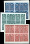 Stamps, (PR5-PR7 var.) Newspaper, 1875, 5¢-25¢ Continental Bank Note Co. special printing imperforate, complete in full sheets of ten...