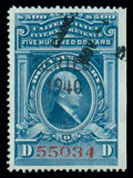 Stamps, (R285a) Documentary, 1940, $500 Hamilton, black 2-line handstamp in larger type...