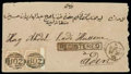 Stamps, Egypt British Post Office in Suez, 1873 (Sept. 26) registered cover from Suez to Aden...
