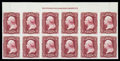 Stamps, (66TC3) 1861, 3¢ lake, trial color plate proof on India...
