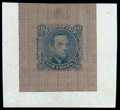 Stamps, (115-E11b) 1869, 10¢ blue, die essay on brown safety paper...