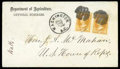 Stamps, (O2) Officials, Agriculture Dept., 1873, 2¢ yellow...