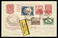 Stamps, Lithuania 1932, 3rd South America Flight...