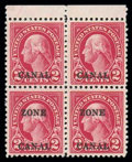 """Stamps, (84a, 84b) Canal Zone 1926, 2¢ carmine """"CANAL"""" only and """"ZONE CANAL""""..."""