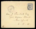 Stamps, Chefoo Customs/Mail Matter: 1890 (Mar. 21) envelope to New York (May 4)...