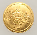 Egypt, Egypt: Trio of Early gold Coins,... (Total: 3 coins)