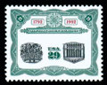Stamps, (2630c) 1992, 29¢ N.Y. Stock Exchange, center inverted...