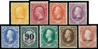 (O1S-O67S, O72S-O93S) 1875-79 Official Special Printing, 1¢-90¢ complete less only the State Dollar values, ov...