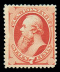 Stamps, (196) 1880 Special Printing, 7¢ scarlet vermilion...