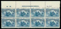 Stamps, (230) 1893, 1¢ Columbian...