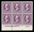 Stamps, (253) 1894, 3¢ purple...