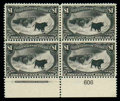 Stamps, (292) 1898, $1 Trans-Miss....