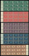 Stamps, (323-327) 1904 Louisiana Purchase set complete...