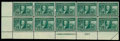 Stamps, (323) 1904, 1¢ Louisiana Purchase...