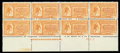 Stamps, (E3) Special Delivery, 1893, 10¢ orange...