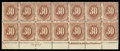 Stamps, (J6) Postage Due, 1879, 30¢ brown...