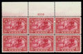 Stamps, (Q7) Parcel Post, 1913, 15¢ carmine rose...