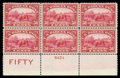 Stamps, (Q10) Parcel Post, 1913, 50¢ carmine rose...