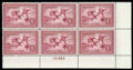 Stamps, (RW2) Hunting Permit, 1935, $1 Canvasbacks...