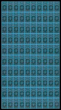 Stamps, SMALL CIGARS, 1953-55, Series 123, 124 and 125...