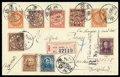 Stamps, (304) 1903, 5¢ blue...