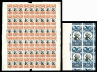 (R103-R131P4 & R134-150P4) 1871-72 Second and Third issue plate proofs on card