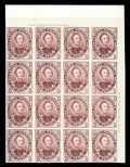 Stamps, (2TC) 1851, 6d red lilac, trial color plate proof on India...