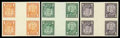 Stamps, (149a/153a var.) 1¢, 2¢ and 5¢ tête-bêche gutter blocks of four, imperforate...