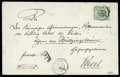 Stamps, Luxembourg, 1859, 37½ green...