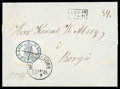 Stamps, Finland, 1856-58, 5kop blue, large pearls...