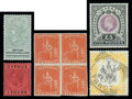 Stamps, British Empire Collection...