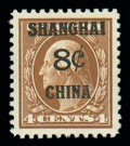 Stamps, (K4) Offices in China, 1919, 8¢ on 4¢ brown...