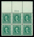 Stamps, (480) 1917, $5 light green...