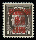 Stamps, (K16a) Offices in China, 1919, $2 on $1 violet brown, double surcharge...